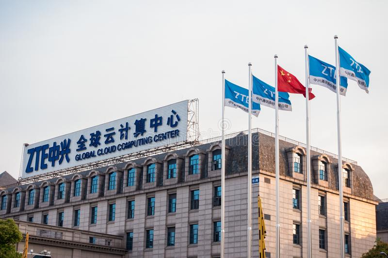 ZTE Nanjing R. ZTE is the world`s leading provider of integrated communications solutions. Founded in 1985, it is a large communications equipment company listed stock photography