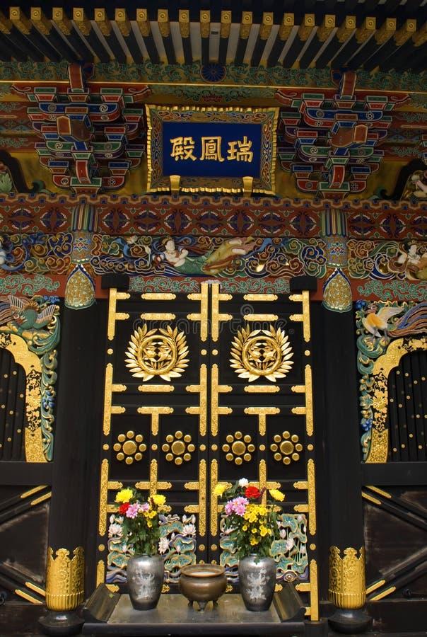 Zuiho-den, Sendai, Japan royalty free stock photo