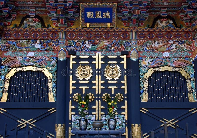 Zuihoden陵墓墙壁 免版税库存照片