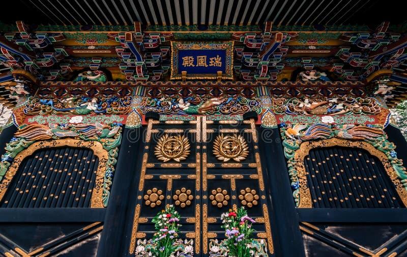 Zuihodenmausoleum royalty-vrije stock foto's