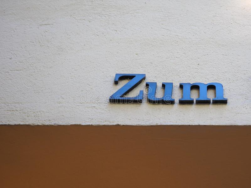 Zum (对 免版税库存照片