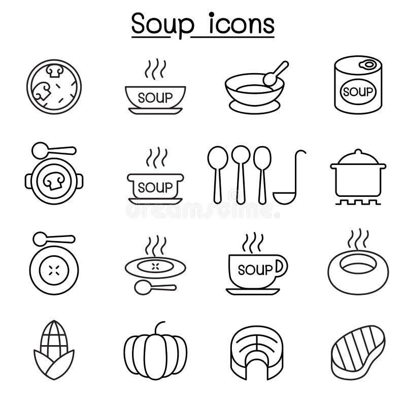 Zupna ikona ustawiająca w cienkim kreskowym stylu ilustracja wektor