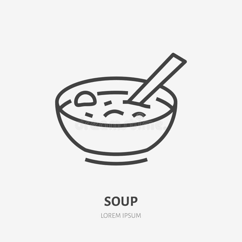Zupny puchar z łyżkową mieszkanie linii ikoną Wektoru cienki znak, ilustracja lunch dla restauracyjnego menu royalty ilustracja