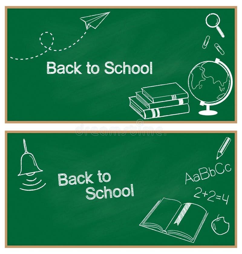 Zurück zu Schulfahnen stock abbildung