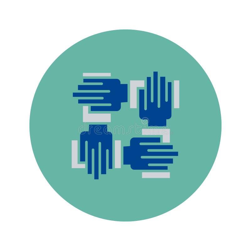 Zusammenarbeitsikone Zeichensymbol vektor abbildung