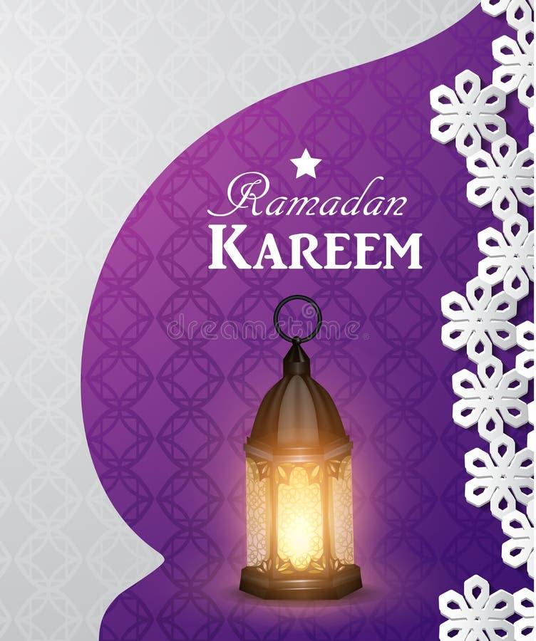 Zusammenfassungspapier-Schnittillustration Ramadan Kareems 3d vektor abbildung
