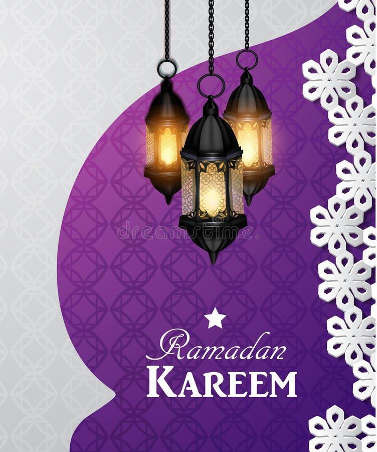 Zusammenfassungspapier-Schnittillustration Ramadan Kareems 3d lizenzfreie abbildung