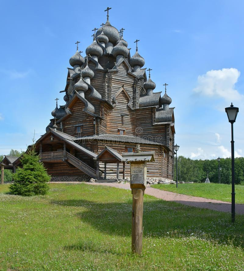 Zustand des Theologe ?- ethnopark in Vsevolozhsk-Bezirk von Leningrad-Region, lizenzfreies stockbild