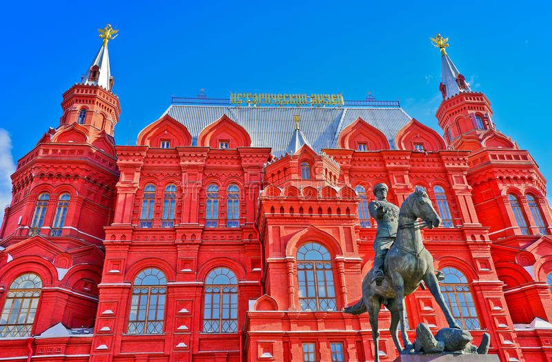 Zustands-historisches Museum in Moskau, Russland stockfoto