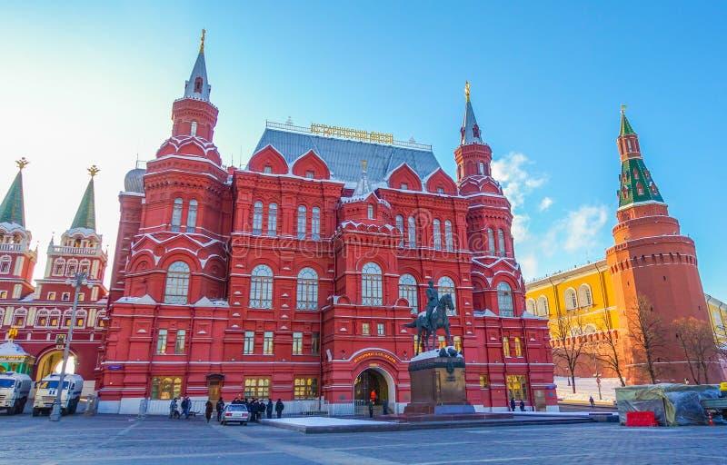 004 - Zustands-historisches Museum in Moskau, Russland lizenzfreie stockbilder