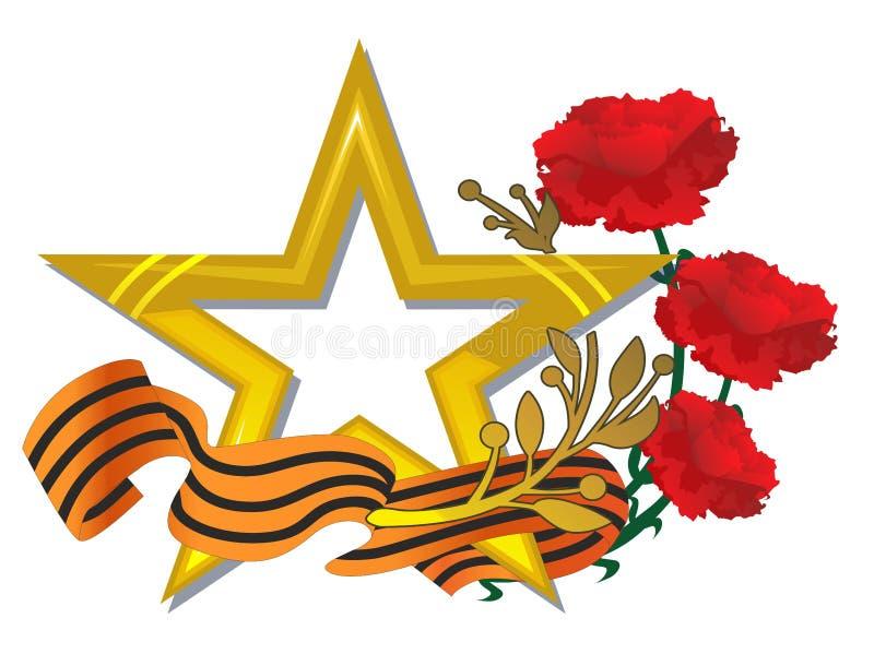 Zvezda stock photo