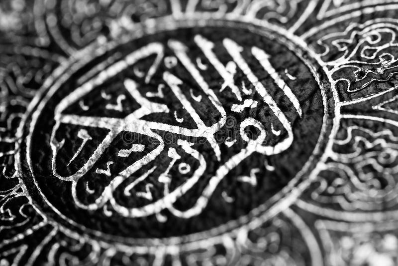 Zwart-wit beeld van Islamitisch Boek Quran royalty-vrije stock fotografie