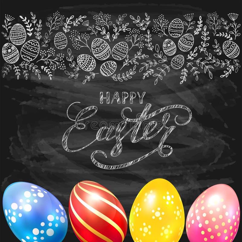 Zwarte bordachtergrond met Gelukkige Pasen en decoratief ei vector illustratie