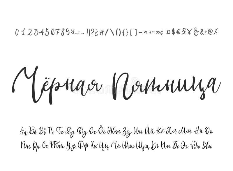 Zwarte die vrijdag in Rus wordt geschreven Russisch kalligrafisch alfabet Vector cyrillisch alfabet Bevat in kleine letters en royalty-vrije illustratie