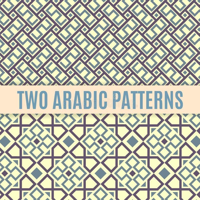 zwei arabische nahtlose muster vektor abbildung