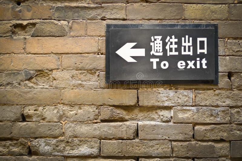 Zweisprachiges Ausgangszeichen stockbilder