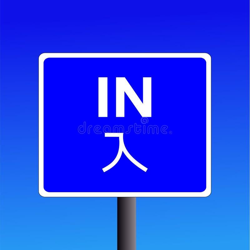 Zweisprachiges Blau im Zeichen stock abbildung