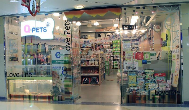 Zwierzę domowe sklep w Hong kong obraz stock