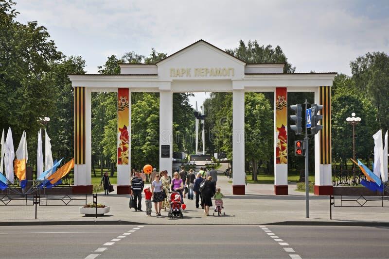 Zwycięstwo park w Maladzyechna Białoruś obraz royalty free