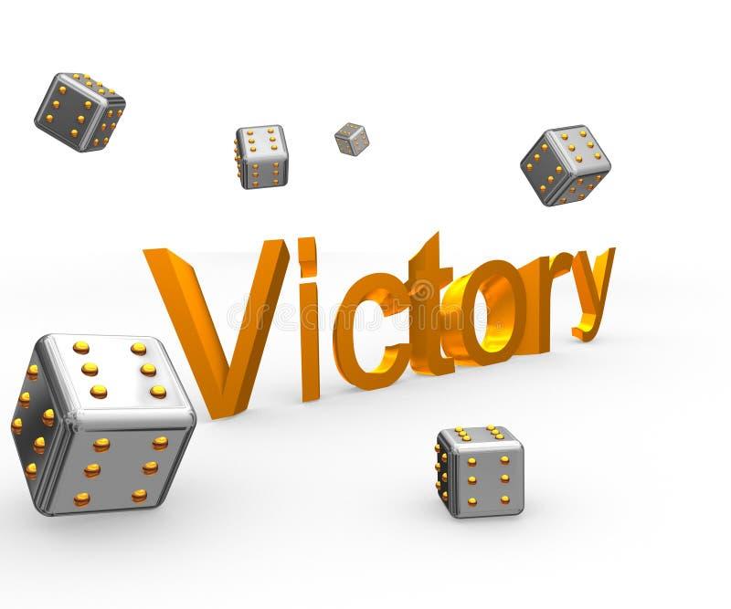 zwycięstwo sześcianu ilustracja wektor