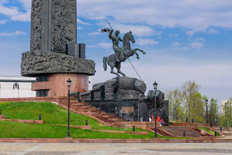 Zwyci?stwo park w Moskwa obrazy royalty free