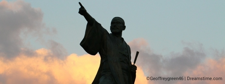 Taiki Statue, Yomitan Village, Okinawa Japan