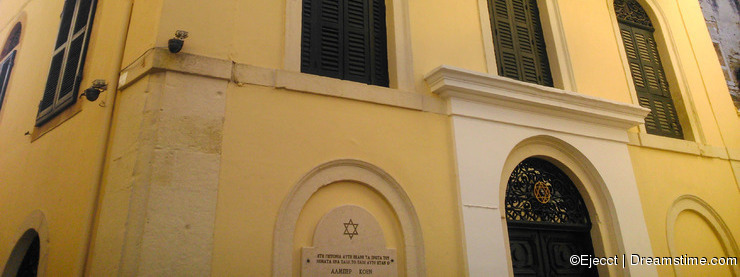 Jewish synagogue in Corfu.