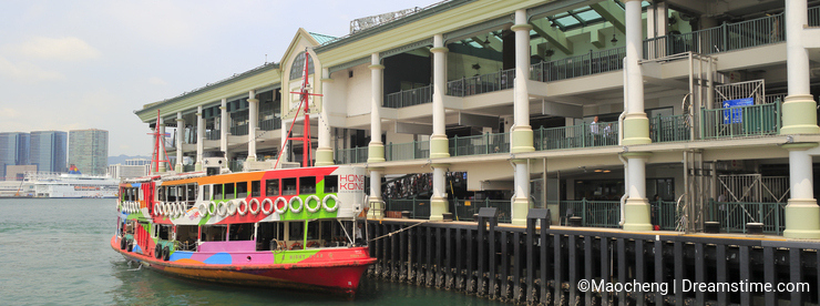 Color ferry by the hong kong maritime museum