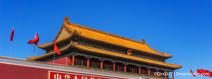 Beijing tiananmen square in China