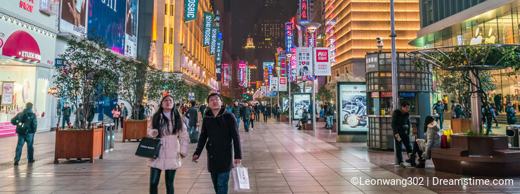 Street night at Hungpu Shanghai.China