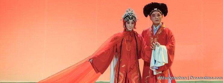 "Fairy and man's wedding-Kunqu Opera""Madame White Snake"""