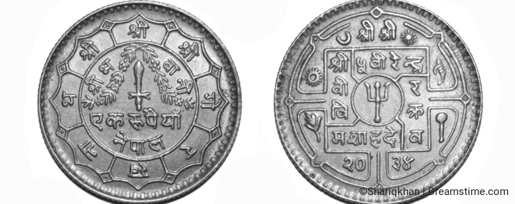 One Rupee Nepal Currency Coin