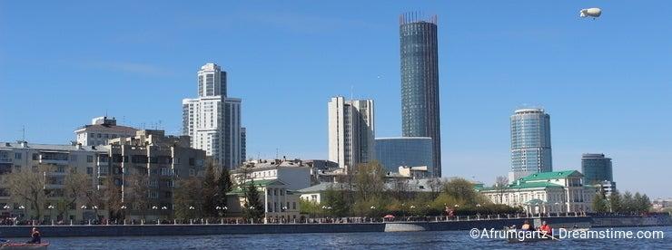 View on Ekaterenburg