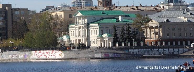 View on Ekaterinburg