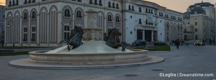 Skopje - capital city of the Republic of Macedonia