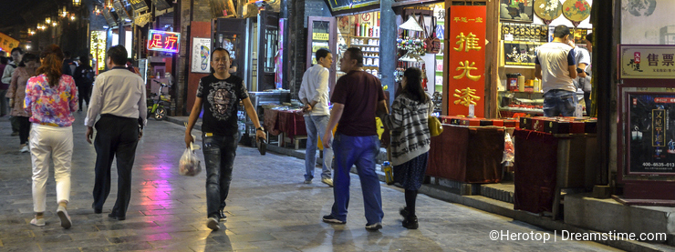 Pingyao County street night view