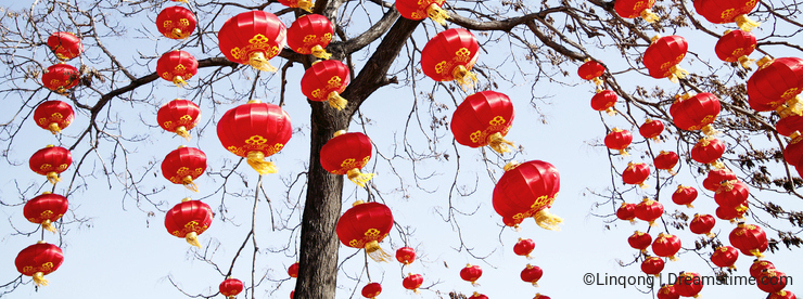 Red lanterns in new year