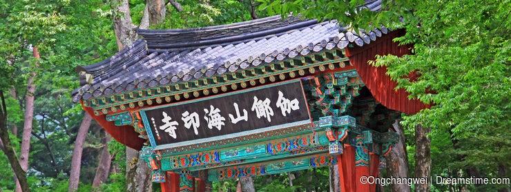 Korea UNESCO World Heritage - Haeinsa Temple