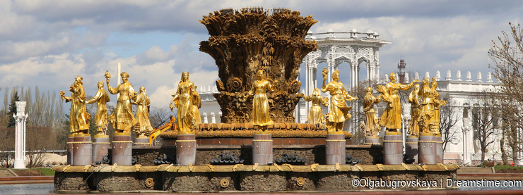 The people`s friendship fountain Moscow Russia