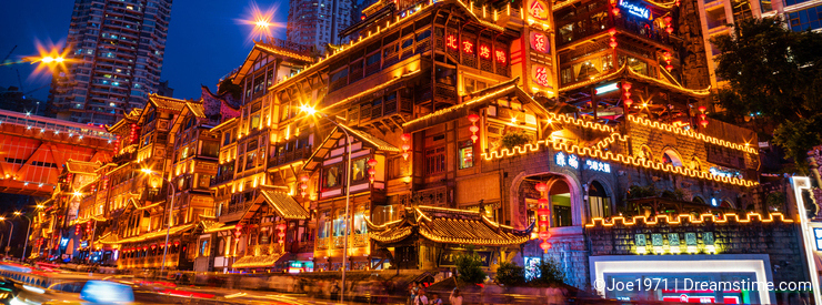 Night Scenes of A Beautiful Traditional Style Chinese Architecture