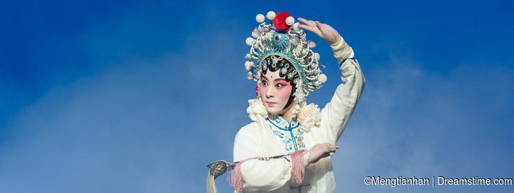 The fifth act Steal immortal-Kunqu OperaMadame White Snake�