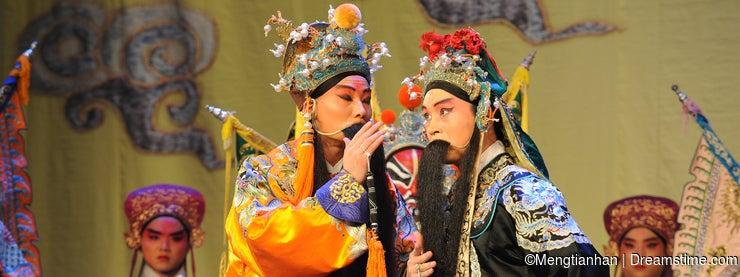 Whisper-Beijing Opera: Farewell to my concubine