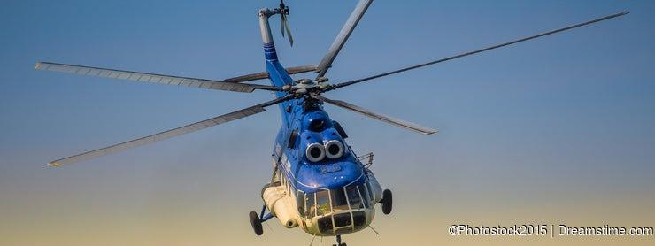 Romanian gendarmerie helicopter