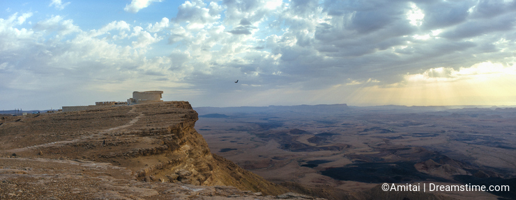 Holy Land Series - Ramon Crater Makhtesh sunrise Pano1