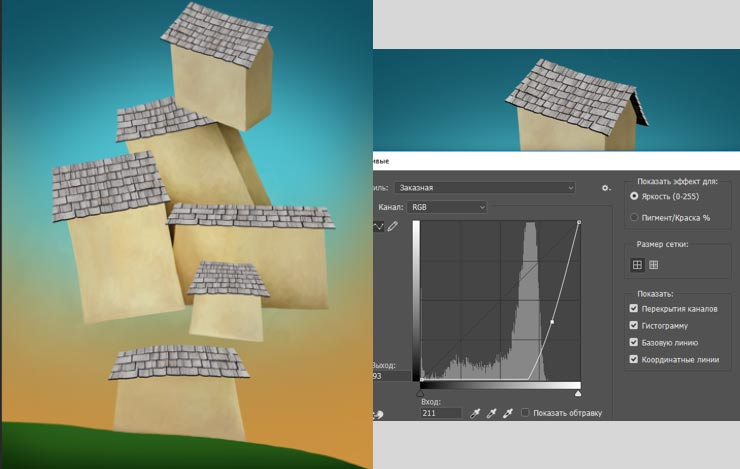 Photoshop Tutorial: Whimsical Wonders - Step 6 - All Roofs & Roof Retouching