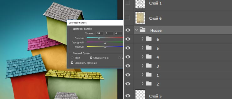 Photoshop Tutorial: Whimsical Wonders - Step 8 - Painting Roofs & Roof Photoshop Layers
