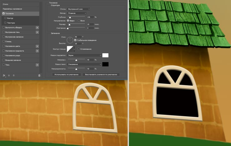 Photoshop Tutorial: Whimsical Wonders - Step 9 - Window Photoshop & Window Depth