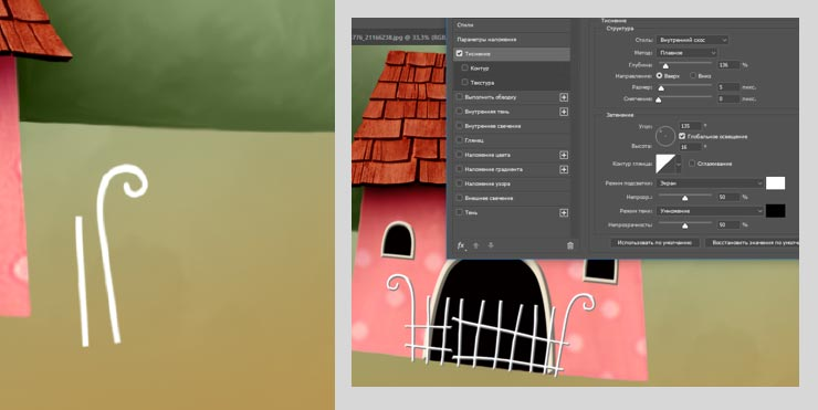 Photoshop Tutorial: Whimsical Wonders - Step 11 - White Fence Complete