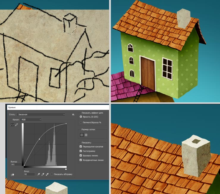 Photoshop Tutorial: Whimsical Wonders - Step 12 - Chimneys Sketch & Chimney Textures