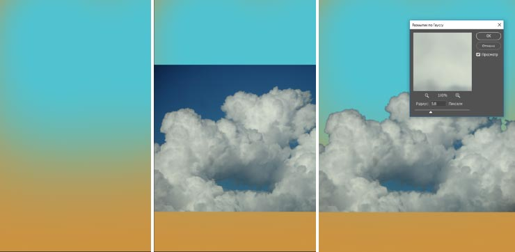 Photoshop Tutorial: Whimsical Wonders - Step 3 - Clouds